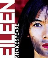 """Eileen Shakespeare"", de Fabrice Melquiot"