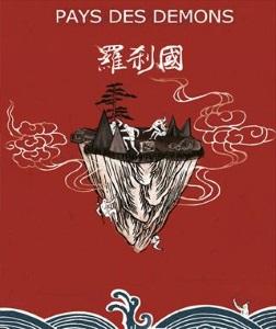 """""""Pays des démons"""", de Weiruo Huang, Miao Zhao"""