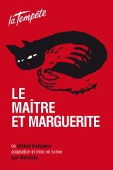 """""""Maître et Marguerite (Le)"""", de Mikhaïl Boulgakov"""