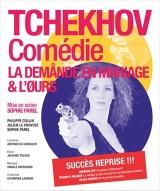 """""""Demande en mariage & L'ours (La)"""", de Tchekhov"""
